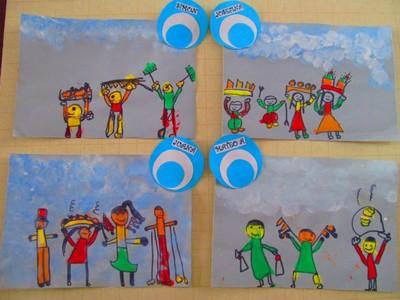 Nivel inicial artistas del 25 de mayo colegio lincoln for Decoracion 25 de mayo nivel inicial