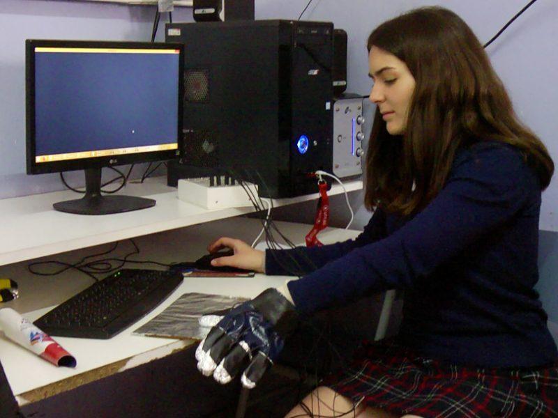 Tecnologia en Educación Secundaria